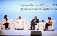 عبد المنعم يشيد بمؤتمر التميز الحكومي الذى ياتى بالتعاون بين مصر والامارات