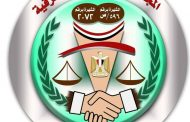 قدري : جلسات الصلح العرفية شديدة الإيجابية، ولا تتعارض مع القانون،