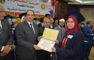 محافظ الدقهلية يكرم الأولى على الثانوية العامة بالدقهلية أمل أحمد مرزوق