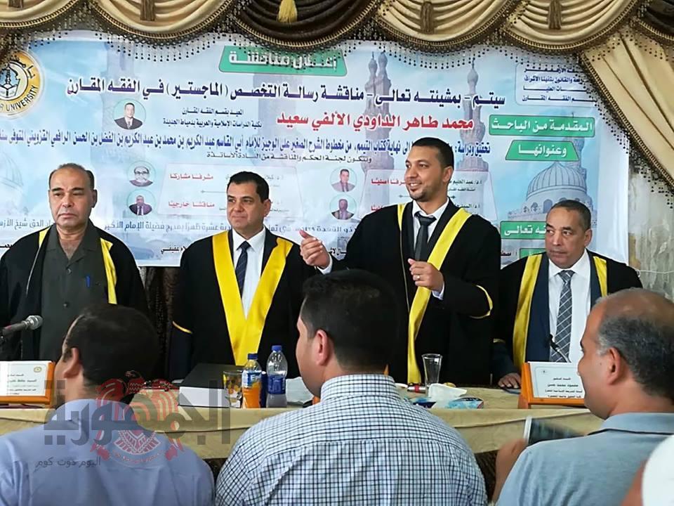 الجمهورية اليوم تتقدم بالتهنئة القلبية للدكتور طاهر الألفي بمناسبة حصول علي درجة الماجستير.