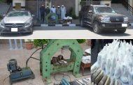 4 رجال أعمال يديرو مصنع مخدر الهيروين الخام بالقليوبية