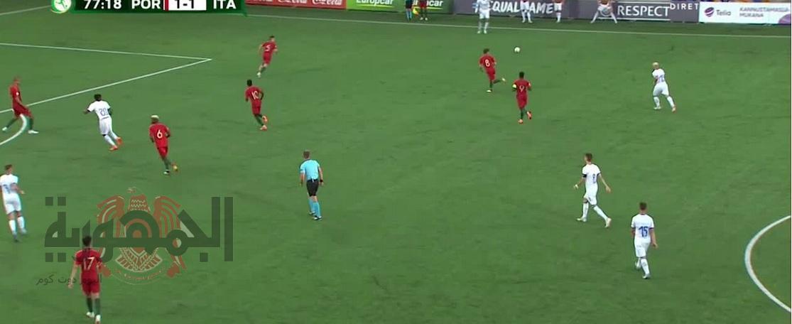 بث مباشر ايطاليا vsالبرتغال
