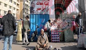 موظف بمجلس مدينة كفر سعد يتسبب في تحطيم كشك مواطن بسيط والسبب صادم...
