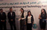 محافظ الأقصر يشارك هيئة مكتب سفراء السلام بمصر ختام معرض مصر الدولي للعلوم والتكنولوجيا آيسف الأقصر 2018