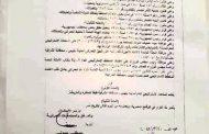 بالصور ...اهالي مدينة بلبيس تناشد محافظ الشرقية تطبيق الاشتراطات البنائية
