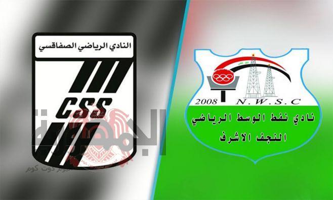 مباراة النفط العراقي والرياضي الصفاقسي