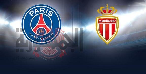 بث مباشر مباراة سان جيرمان vs موناكو