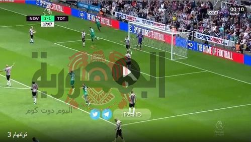 مباراة نيوكاسل يونايتد وتوتنهام