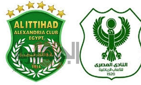 مباراة المصري البورسعيدي والاتحاد السكندري