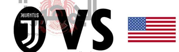 بث مباشر مباراة نجوم الدوري الامريكي VSيوفنتوس