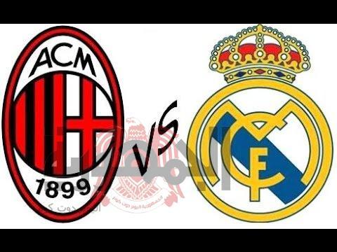 مباراة ريال مدريد VS ميلان