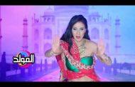 حقيقه العلاقه بين بدر والراقصه جليله