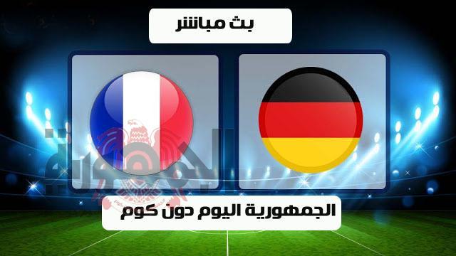 مباراة فرنسا والمانيا