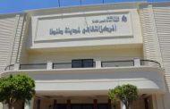 فتح فصول جديدة بمركز تنمية المواهب بالمركز الثقافى بطنطا