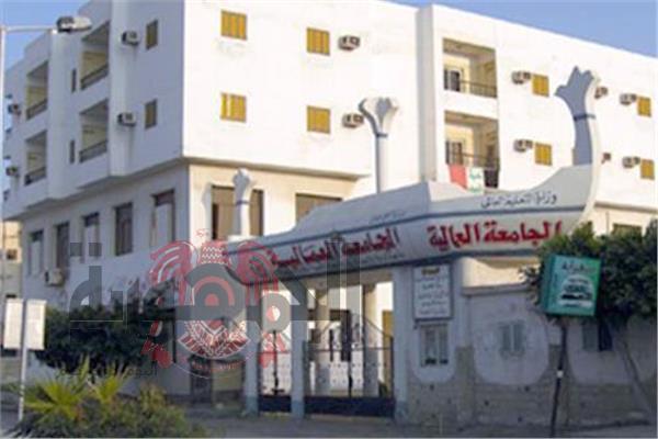 بعد قرار الاعلي للجامعات طلاب الجامعه العماليه تهدد بالاعتصام داخل الحرم الجامعي
