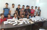 ضبط 33 عنصرا إجراميا بحوزتهم مخدر الأستروكس بمحافظة الشرقية