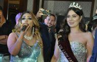 بالصور.. الإعلامية الشابة أمينة محمد توجت بملكة جمال الموضة في الموسم الثاني