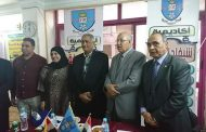 تفعيل العلاقات المصرية الأفريقية وحوض النيل في مصر المستقبل