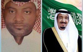 المنتج السعودي محمد بن بشير الكناني يهنئ خادم الحرمين الملك سلمان بتوحيد المملكة العربية السعودية.