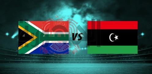 مباراة ليبيا وجنوب افريقيا
