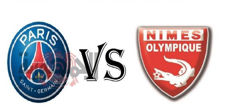 مباراة باريس سان جيرمان ونيم أولمبيك