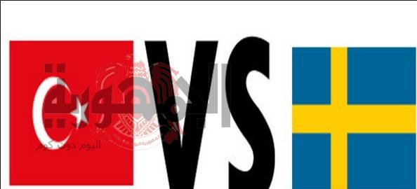 مباراة السويد وتركيا