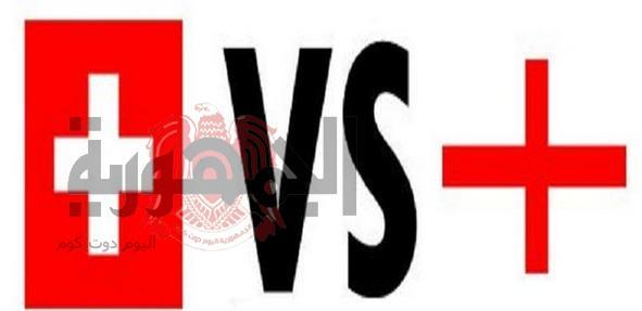 مباراة إنجلترا وسويسرا
