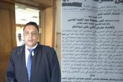 بلاغ للنائب العام ضد نائب بالبرمان تعرض بالسب والقذف لصحفيين اثناء جولة محافظ الدقهلية