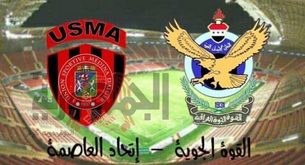 مباراة اتحاد الجزائر والقوة الجوية