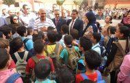 فى أول يوم دراسى لهذا العام عباس وشاهين يتفقدان مدرسة غبريال موسى الابتدائية بميت خاقان بشبين الكوم