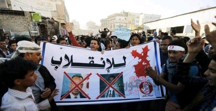 الرعب يسيطر على الانقلاب الحوثي بسبب دعوات