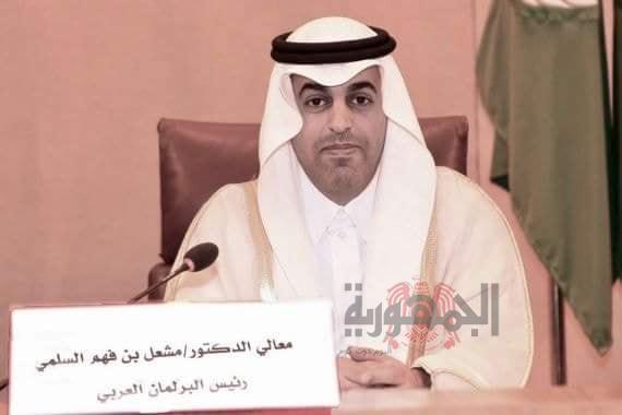 رئيس البرلمان العربي يزور دولة الإمارات العربية المتحدة على رأس وفد رفيع المستوى من البرلمان العربي