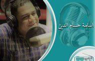 بالصور.. الحرب العالمية الدايمة علي راديو 8090.