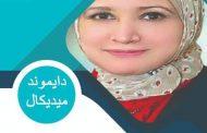 تهنئة ومباركة لنقيب تمريض مصر