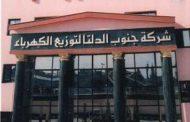 قطاع الكهرباء بالغربية 26 محول و 9 ماكينات ديزل بمنطقة مولد السيد البدوى
