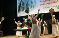 ثقافة أسوان تحتفل بعيد ميلاد رمسيس الثاني