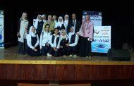 تعليم سوهاج يشارك في فعاليات مبادرة