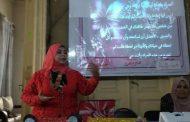 بروتوكول تعاون بين مكتب الخدمة بادارة شرق المحلة وقصر ثقافة المحلة الكبري