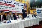 بالصور...إفتتاح مقر حزب مستقبل وطن بالسنطة.. وعريبى