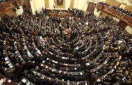 عاجل مجلس الشعب يوافق بالاجماع على قانون الطواريء