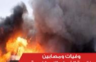 عاجل.. أول بيان أمني بشأن انفجار أحد المنتجعات السياحية بشرم الشيخ وعدد القتلى والمصابين.. وسيارات الإسعاف تهرع للمكان