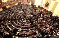 إقرأ بعض المواد التى تمت الموافقة عليها من البرلمان بشان التعليم