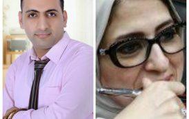الدكتور هاني عبد الظاهر //يعبر عن غضبه الشديد بعد اصدار وزارة الصحه قرارهابفتح صندوق المثائل