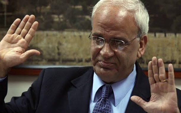 عريقات : ندعوا المجتمع الدولى للتدخل لوقف العدوان الإسرائيلى على غزه ...