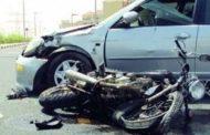 مصرع شخص فى حادث تصادم بالطريق الدائري بالفيوم