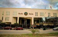فوز روان رشدي بمنصب رئيس اتحاد طلاب جامعة طنطا