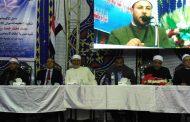 بالصور : مديرية أوقاف الإسماعلية تحتفل بذكرى المولد النبوى الشريف وتكرم اسر الشهداء .