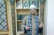 ما أنزلناعليك القرآن لتشقي