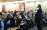 توسعه هائلة للحركة الشعبية في حب مصر