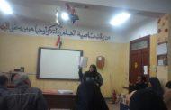 التخطيط الاستراتيجي بادارة ابوحماد التعليمية يضع النقاط على الحروف